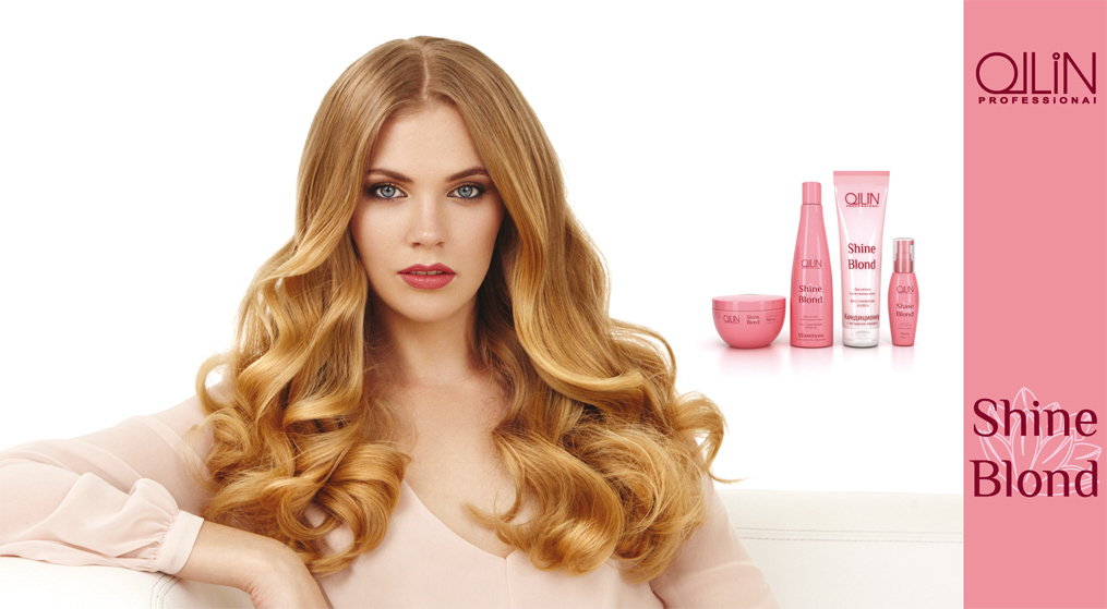 ollin профессиональная косметика для волос москва