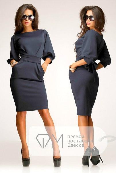 Платье из ткани дайвинг купить