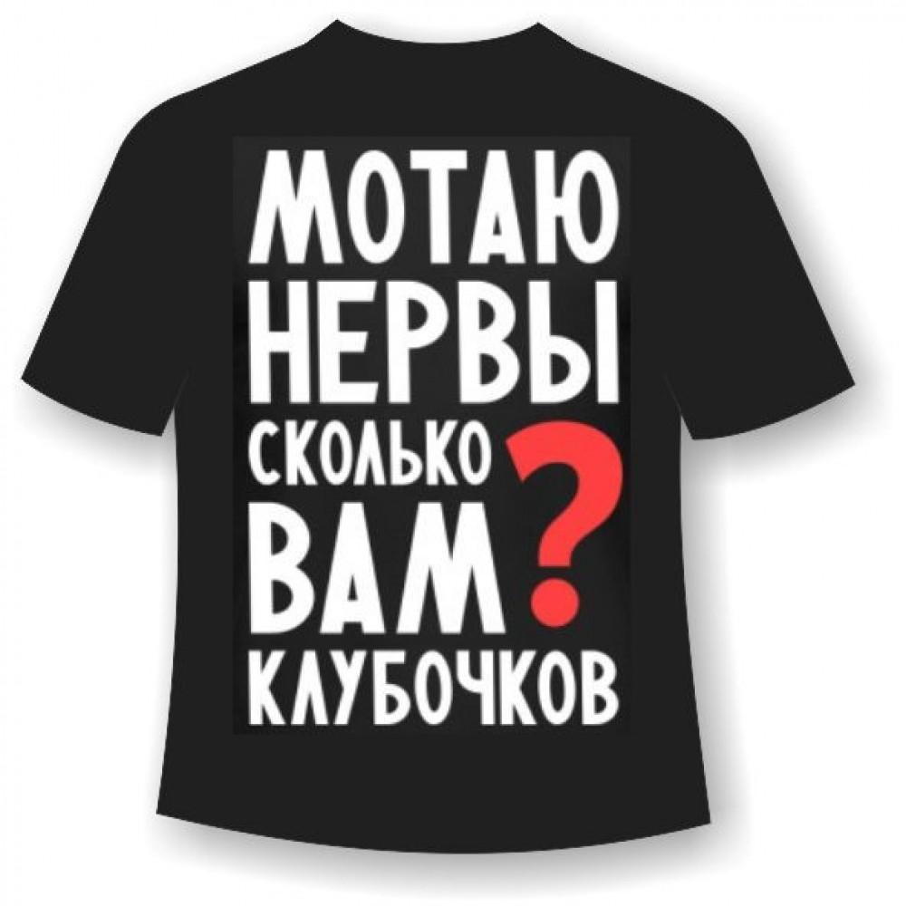 Картинка с надписью на футболке русская версия