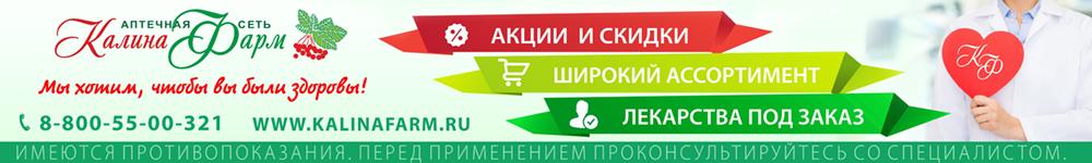 фан дей великий новгород официальный сайт каталог товаров цены взять кредит за откат пермь